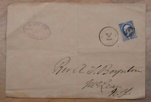 Mayfairstamps US 1884 Edgewater NJ to McLean NY Cover wwp77257