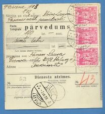 1936 LATVIA LETTLAND MONEY ORDER CANCELLED PASIENE> ZILUPE TO TUKUMS 2301