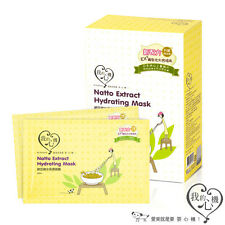 MY Scheming Beauty Natto extract hydrating mask 5 Pcs 納豆鎖水保濕面膜