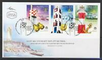 ISRAEL 2009 LIGHTHOUSES 3 STAMPS ON FDC SEA SHIP JAFFA TEL AVIV ASHDOD