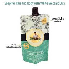 2 pcs Soap for Hair and Body with White Volcanic Clay Bania Agafia 100 ml * 2pcs