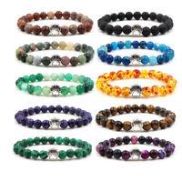 Charm Cute Dog Paw Print Rainbow Chakra Healing 8MM Bead Stretch Bracelets Gifts
