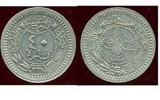TURQUIE  40 para 1327 - 1910  ( 3 )   ( bis )