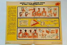 "Soviet Poster Chernobyl Radiation medical fallout stalker Nuclear USSR 23.2""☭"