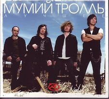 MUMIY TROLL - THE BEST - LUCHSHEE RUSSIAN ROCK BRAND NEW 2CD DIGIPAK