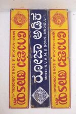 Old Vintage 3Pc. Enamel Roja Tamil Sign Board Advertising Collectible O-87
