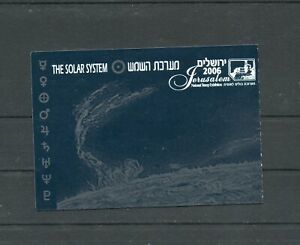Israel Booklet #B43 2007 Solar System MNH!!