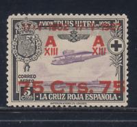 ESPAÑA (1927) NUEVO CON FIJASELLOS MLH - EDIFIL 388 (75 cts +5 pts) ALFONSO XIII