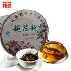 Old Puerh Tea 357g Yunnan Roher Puer Tee Pu Erh Grüntee-Kuchen Gesundes Getränk