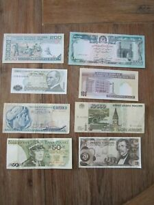 Collection of World banknotes #11