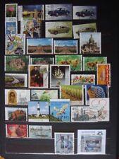 Briefmarken BRD gestempelt 2016   Michelwert rd. € 30,00