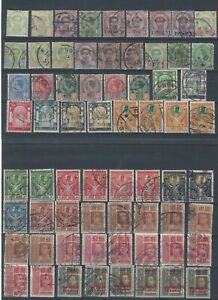 SIAM - THAILAND - SMALL COLLECTION OF 72 STAMPS (fl)