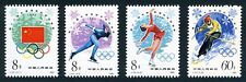PRC J-54 13th Winter Olympic Games mint never hinged #2