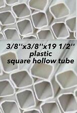 6 PCS. ABS PLASTIC HOLLOW TUBE SQUARE MODEL SCENERY BUILD