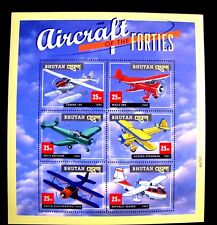 1205 AIRCRAFT OF THE FORTIES SOUVENIR SHEET MNH OG (SEE NOTE)