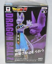 NEW Banpresto Dragon Ball Z Battle of The Gods Beerus Figure 6 from japan
