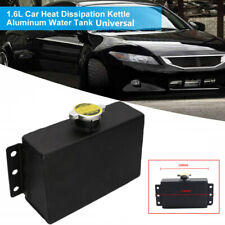 1.6L Car Cooling Water Tank Auxiliary Bottle Aluminum Alloy Heat-Dissipating Pot