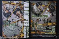 JAPAN Kazuya Minekura manga: Wild Adapter vol.4 Limited Edition W/Drama CD