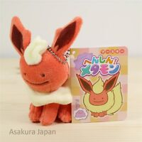 Pokemon Center Original Transform Ditto Flareon Plush Mascot Key Chain Japan