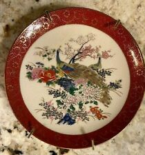 "Vintage Satsuma Porcelain Peacock Plate 10"" Made in Japan Gold"