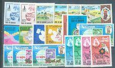 Bahrain 1973-4 six MNH sets sg.192-3, 195-212