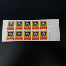 TUNISIE CARNET DE TIMBRES N°987 NEUF ** MNH