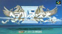 SNES / Super Famicom Heracles no Eikou IV Kamigami-kara no Okurimono JAP mit OVP
