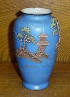 "Vintage Porcelain Vase - Souvenir Of Atlantic City NJ - Made In Japan - 4 7/8"""