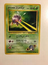Pokemon Card / Carte Venonat LV.13 No.048 Card Game (1996)