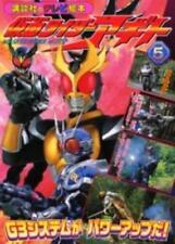Kamen Rider Agito #5 tv art book / G3 System