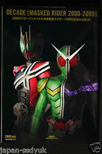 """JAPAN Heisei Kamen Rider book: Decade """"Masked Rider 2000-2009"""""""