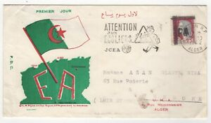 1962 Oct 11th. First Day Cover. Independence Overprint Doubled.