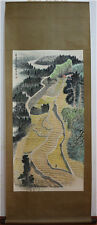 Excellent Chinese 100% Handed Painting & Scroll Landscape By Lu Yanshao 陆俨少 QW18