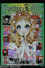 JAPAN Gothic & Lolita Bible vol.9