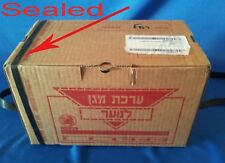 Youth Gas Mask New in Box Sealed  Israeli IDF Civilian  Seald Filter & D Tube