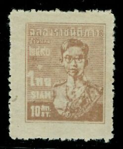 1947 Thailand Stamp Coming of Age of King Bhumibol 10s Brown Sc#261a Mint