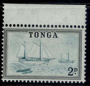 TONGA QEII SG103, 2d deep turquoise green & black, NH MINT.