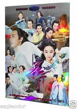 The Journey of Flower (5DVDs) High Quality - Box Set! No English Subtitles!