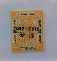 china treaty ports shanghai 1896