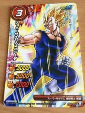 Carte Dragon Ball Z DBZ Miracle Battle Carddass Part SP #JS02-06 Promo 2014