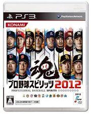 Pro Yakyu Spirits 2012 (Sony PlayStation 3, 2012)