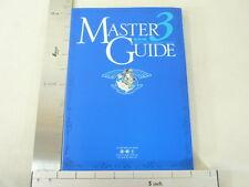Yu Gi Oh Duel Monsters Master Guida 3 Libro Vj