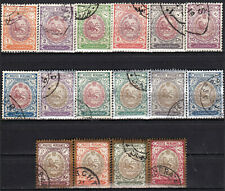 LARGEST MIDDLE EAST COUNTRY - 1IRAN Sc 448 - 463 - COMPLETE USED SET - LOOK!