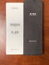Shapton Glass Sharpening Stone HR #30000 .49 Micron