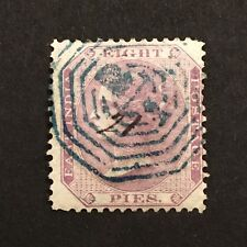 East India Stamp 1860-64 8p QV SG 51 High CV Used Hinged