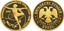 50 Rubel Russland PP 1/4 Oz Gold 2002 Winter Olympic Games in Salt Lake City Pf