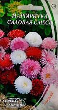 Bellis perennis Garden mix Flower seeds from Ukraine