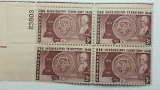 US SCOTT 955-1948 3 CENT MISSISSIPPI TERRITORY PLATE BLOCK OF 4-MINT/NH/OG.