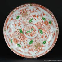 Antique 19C Famille Verte Plate French Samson Porcelain after Chinese Kangxi ...