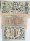 lot 3 billets RUSSIE (2216J)